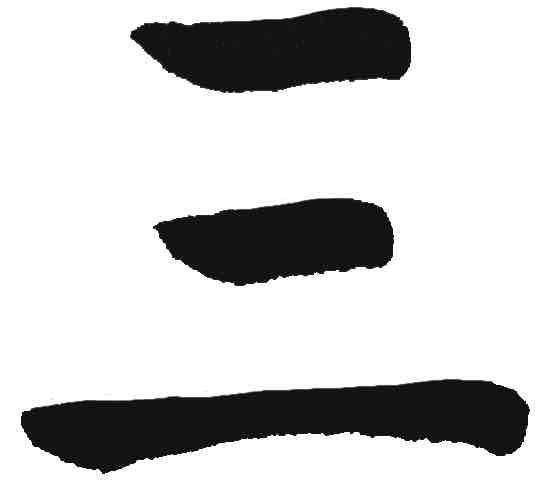 מדיקל צ׳י קונג ישראל לוגו