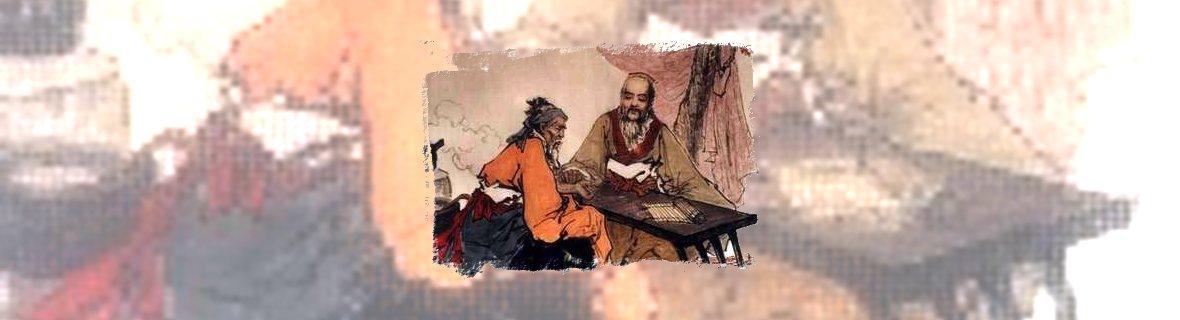 סדנת רפואה סינית אנרגטית בסיס